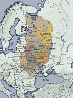 Rus de Kiev. División administrativa.